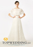 Customized Wedding Gowns by Topwedding Australia